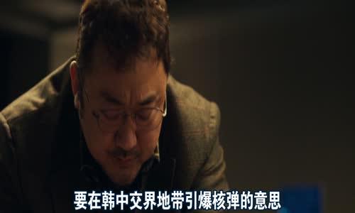 Ashfall.2019.KOREAN.BluRay.1080p.x264.cz tit.mkv